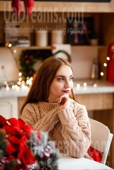 Sofia von Lviv 21 jahre - intelligente Frau. My wenig öffentliches foto.