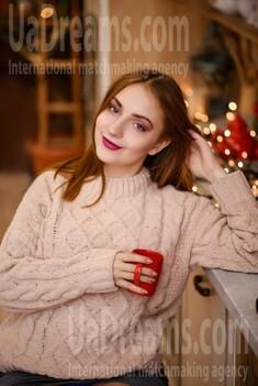 Sofia von Lviv 21 jahre - nach Beziehung suchen. My wenig öffentliches foto.