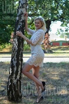 Olya von Cherkasy 33 jahre - Mann suchen und finden. My wenig öffentliches foto.