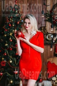 Olya von Cherkasy 33 jahre - intelligente Frau. My wenig öffentliches foto.
