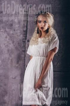 Olga von Dnipro 26 jahre - Frau für die Ehe. My wenig öffentliches foto.