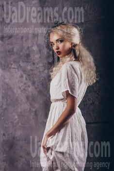 Olga von Dnipro 26 jahre - Handlanger. My wenig öffentliches foto.