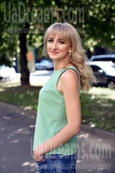 Iryna 35 jahre - Fotosession. My wenig öffentliches foto.