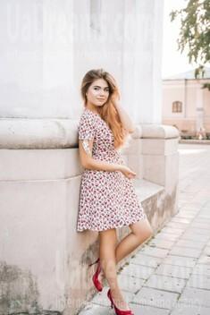 Nastya von Lutsk 18 jahre - begehrenswerte Frau. My wenig öffentliches foto.