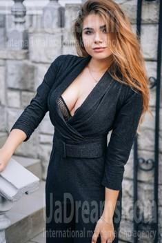 Nastya von Lutsk 18 jahre - Frau für die Ehe. My wenig öffentliches foto.