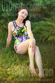 Svetik von Zaporozhye 41 jahre - nettes Mädchen. My wenig öffentliches foto.