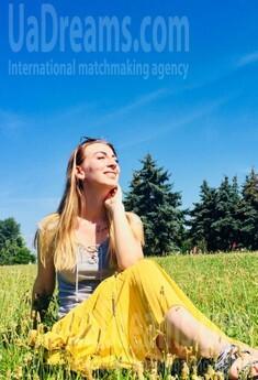 Slava von Cherkasy 27 jahre - sonnigen Tag. My wenig öffentliches foto.