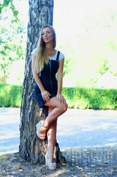 Slava von Cherkasy 27 jahre - zukünftige Frau. My wenig öffentliches foto.