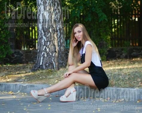Slava von Cherkasy 27 jahre - wartet auf dich. My wenig öffentliches foto.