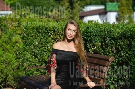 Slava von Cherkasy 27 jahre - single russische Frauen. My wenig öffentliches foto.