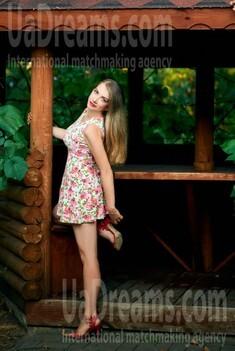 Marina von Cherkasy 34 jahre - Fotogalerie. My wenig öffentliches foto.