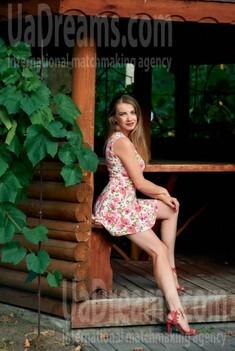Marina von Cherkasy 34 jahre - will geliebt werden. My wenig öffentliches foto.