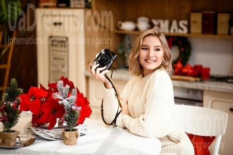 Daria von Lviv 21 jahre - zukünftige Braut. My wenig öffentliches foto.