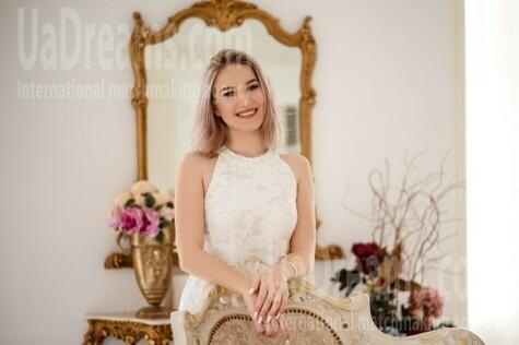 Daria von Lviv 21 jahre - single russische Frauen. My wenig öffentliches foto.