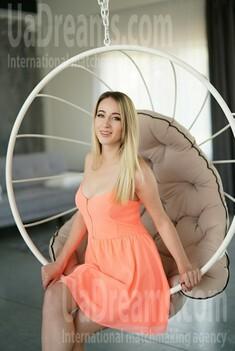 Valeriya 25 jahre - Musikschwärmer Mädchen. My wenig öffentliches foto.