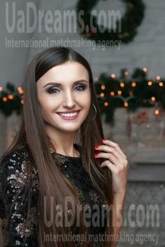Natali von Dnipro 31 jahre - ukrainisches Mädchen. My wenig öffentliches foto.
