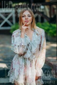 Iolanta von Lutsk 23 jahre - sie möchte geliebt werden. My wenig öffentliches foto.