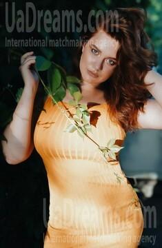 Vera 19 jahre - zukünftige Frau. My wenig öffentliches foto.