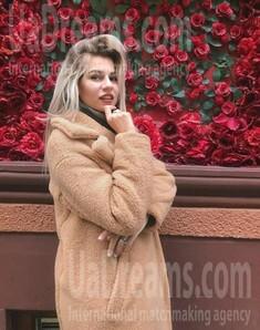 Tetiana von Lviv 23 jahre - sie möchte geliebt werden. My wenig öffentliches foto.