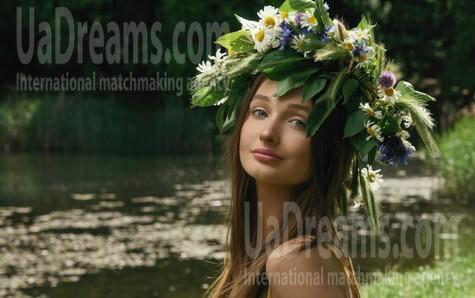 Yulia von Lviv 19 jahre - nach Beziehung suchen. My wenig öffentliches foto.