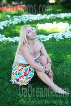 Maria von Odessa 33 jahre - romatische Frau. My wenig öffentliches foto.