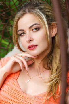 Svetlana von Kremenchug 29 jahre - kluge Schönheit. My mitte primäre foto.