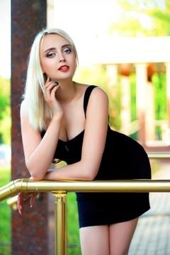 Nastya von Zaporozhye 23 jahre - es ist mir. My mitte primäre foto.