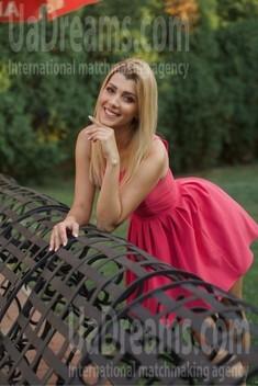 Julia von Sumy 31 jahre - gutherzige russische Frau. My wenig öffentliches foto.