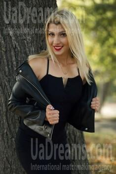 Julia von Sumy 31 jahre - Mann suchen und finden. My wenig öffentliches foto.