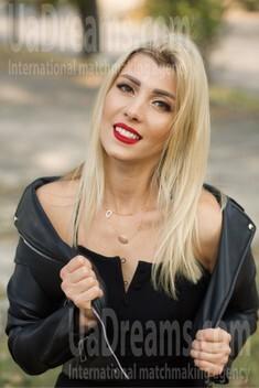 Julia von Sumy 31 jahre - single russische Frauen. My wenig öffentliches foto.
