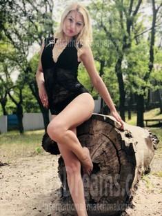 Natalie von Zaporozhye 35 jahre - sucht Liebe. My wenig öffentliches foto.
