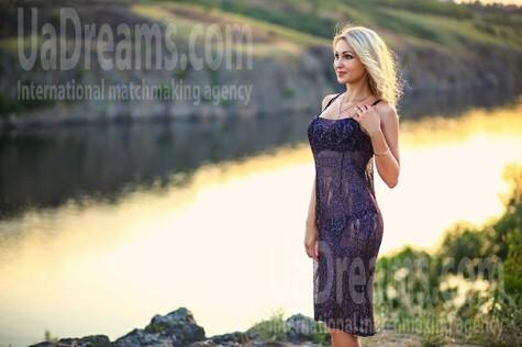 Natalie von Zaporozhye 34 jahre - sucht Liebe. My wenig öffentliches foto.