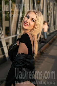 Natalie von Zaporozhye 35 jahre - ukrainische Frau. My wenig öffentliches foto.