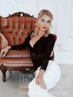 Natalie von Zaporozhye 35 jahre - ukrainische Braut. My wenig öffentliches foto.