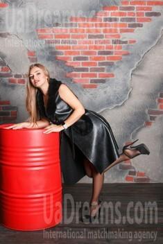 Yana von Kharkov 48 jahre - gutherziges Mädchen. My wenig öffentliches foto.