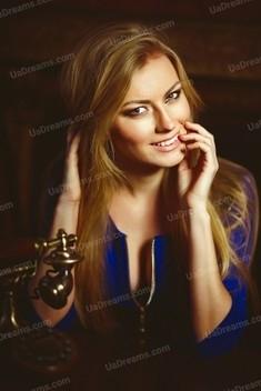 Alexandra von Dnipro 33 jahre - Frau für Dating. My wenig öffentliches foto.