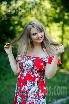 Alina von Sumy 30 jahre - Frau für Dating. My wenig öffentliches foto.