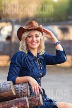 Tanya von Zaporozhye 39 jahre - schönes Lächeln. My wenig öffentliches foto.