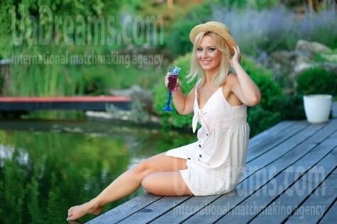 Tanya von Zaporozhye 39 jahre - ukrainisches Mädchen. My wenig öffentliches foto.