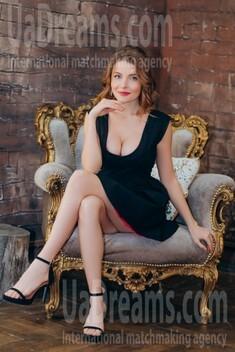 Svitlana von Lutsk 25 jahre - nette Braut. My wenig öffentliches foto.