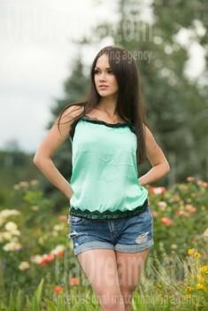 Valja von Cherkasy 24 jahre - romantisches Mädchen. My wenig öffentliches foto.