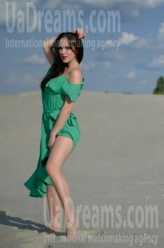 Valja von Cherkasy 24 jahre - zukünftige Braut. My wenig öffentliches foto.