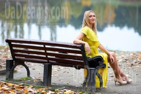 Maria von Kremenchug 33 jahre - Musikschwärmer Mädchen. My wenig öffentliches foto.