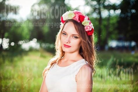 Vitaliya von Kharkov 24 jahre - beeindruckendes Aussehen. My wenig öffentliches foto.
