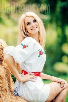 Alla von Cherkasy 37 jahre - single russische Frauen. My wenig öffentliches foto.
