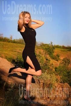 Tonya von Zaporozhye 34 jahre - Augen Seen. My wenig öffentliches foto.