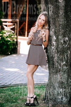 Polina von Lutsk 31 jahre - sucht Liebe. My wenig öffentliches foto.