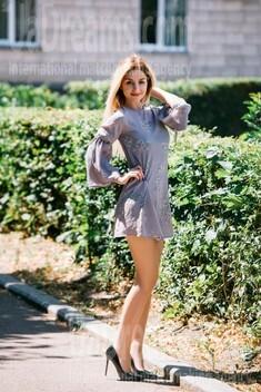 Anna von Cherkasy 23 jahre - sich vorstellen. My wenig öffentliches foto.