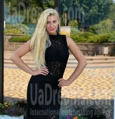 Irina von Kremenchug 26 jahre - strahlendes Lächeln. My wenig öffentliches foto.