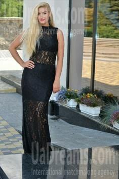 Irina von Kremenchug 27 jahre - wartet auf dich. My wenig öffentliches foto.